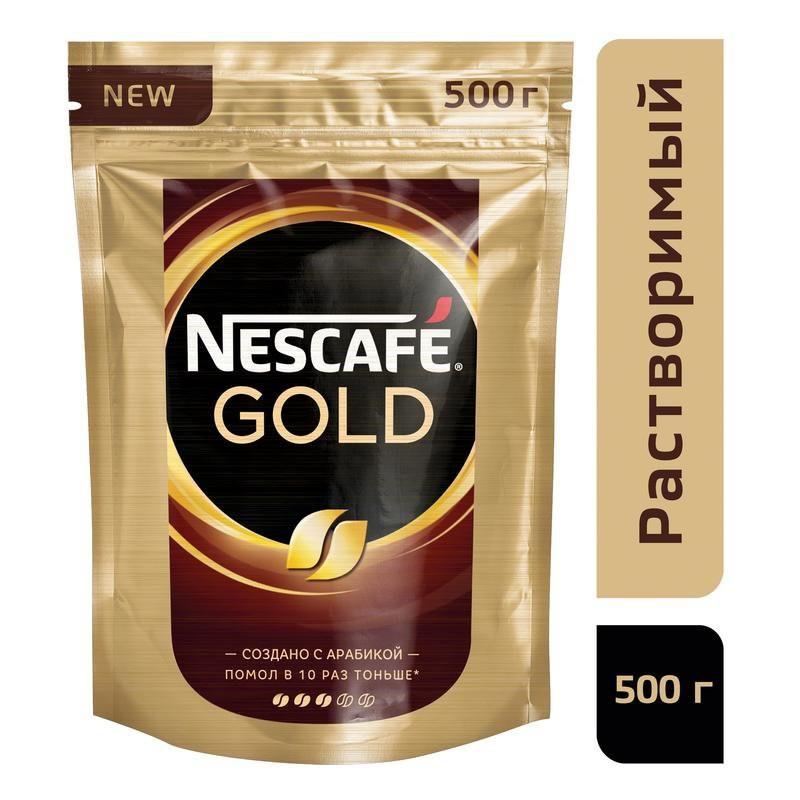 Кофе растворимый сублимированное Нескафе Голд