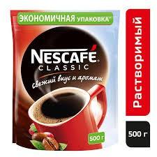 Кофе Нескафе классик 500 гр
