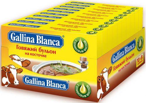 Бульонный кубик Говядина на косточке Галина Бланка